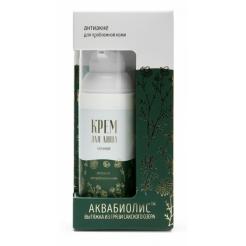 Аквабиолис Крем для лица Ночной «Антиакне» для проблемной кожи 50 мл.