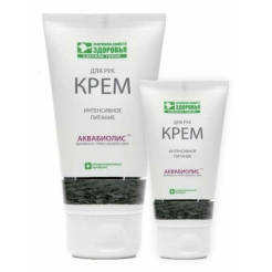 Аквабиолис Крем для рук «Интенсивное питание» 30мл.