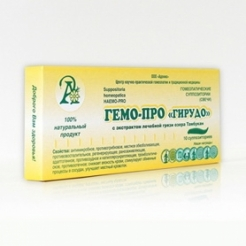 ГЕМО-ПРО «ГИРУДО» , суппозитории (свечи) с экстрактом лечебной пиявки №10 (Адонис)