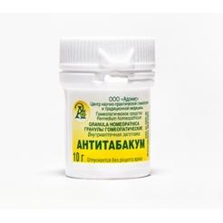 Гранулы гомеопатические «Антитабакум»10гр.