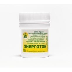 Гранулы гомеопатические «Энерготон»10гр.